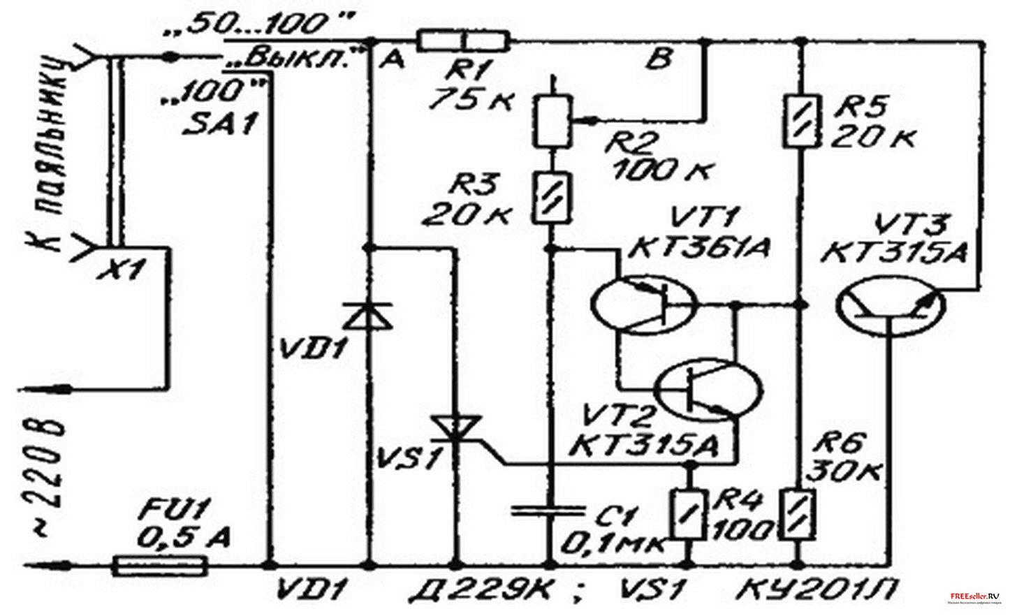 Схема классического тиристорного регулятора