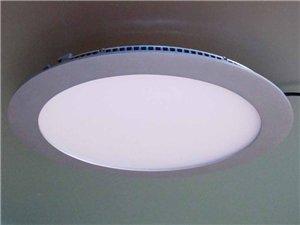 Как установить потолочные светодиодные светильники, точечный потолочный светодиодный светильник
